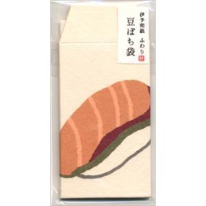 ふわり豆ポチ袋 はまち 3枚入 FMP10328|大阪フロンティア ※15個までネコポス便可能[M在...