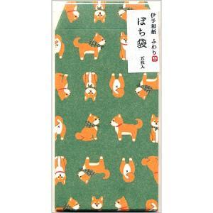 ふわり和紙ポチ袋 しば犬 5枚入 FWP10075|大阪フロンティア ※15個までネコポス便可能[M...