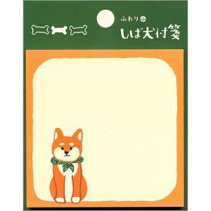 ふわり付箋 しば犬 50枚入 FW36003|大阪フロンティア ※18個までネコポス便可能[M在庫-...
