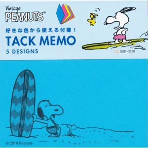 人気キャラクタースヌーピーの付箋メモです。 好きな色から使える便利な5色組です。  ■5柄各20枚 ...