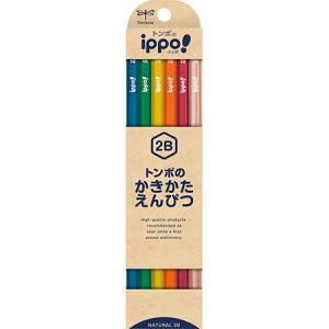 ※名入れ無料 ippoかきかたえんぴつ 2B ナチュラル 12本入 KB-KNN04-2B|トンボ ...