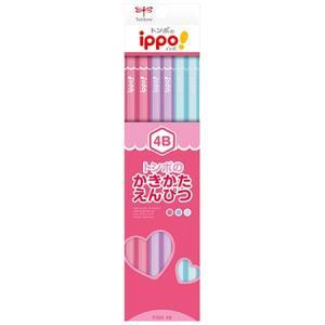 名入れ無料 ippoかきかたえんぴつ 4B プレーン・ピンク 12本入 KB-KPW04-4B|トン...