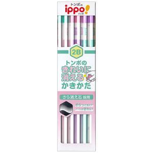 名入れ無料 ippoきれいに消えるかきかたえんぴつ 2B ピンク 12本入 KB-KSKW01-2B...