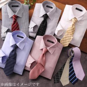 (選べる3タイプ)デザイナーが選んだ!1週間パーフェクトコーディネートYシャツ14点セット|manzoku-tonya