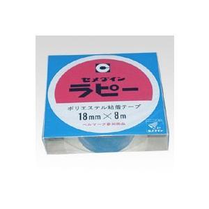 セメダイン(TP-263)ラピーテープ200 ...の関連商品8