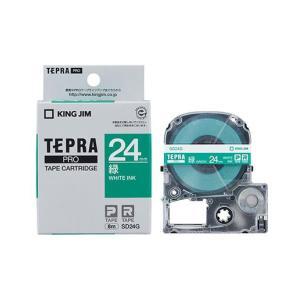 キングジム(SD24G)PROテープカートリッジ・カラーラベル(オフィス機器)(ラベルライター)(テ...