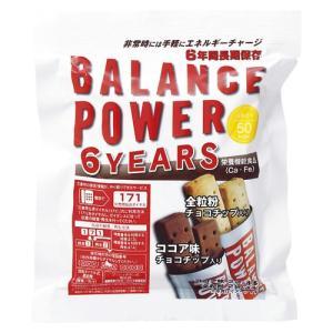 トータルセキュリティSP(29852)栄養機能食品バランスパワー 6years(生活用品・家電)(防犯・防災用品)(非常食)|manzoku-tonya