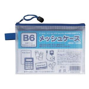 たんぽぽ(100905040)B6メッシュケース(ファイル・ケース)(ケース・バッグ)(メッシュケース)