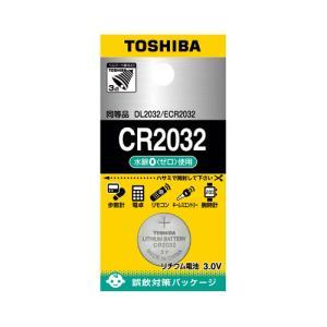 東芝(CR2032EC)リチウムボタン電池(生...の関連商品2