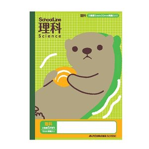 アピカ(SLS10SC)科目名入りスクールライン 理科(事務用品)(学童用品)(学習ノート)|manzoku-tonya