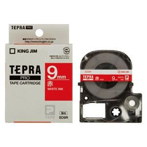 キングジム(SD9R)PROテープカートリッジ・カラーラベル(オフィス機器)(ラベルライター)(テプ...
