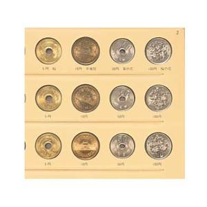 テージー(C-36S5)平成コインホルダーS5(ファイル・ケース)(アルバム)(コレクションアルバム)|manzoku-tonya