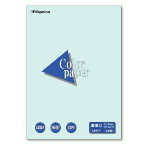 長門屋商店(ナ-3510)カラーペーパーA4最厚口25P 水(PC関連用品)(OA用紙)(コピー用紙(カラー用紙))|manzoku-tonya