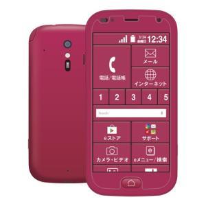 エレコム らくらくスマートフォンme 液晶保護フィルム 防指紋 反射防止 PD-F01LFLF|manzoku-tonya