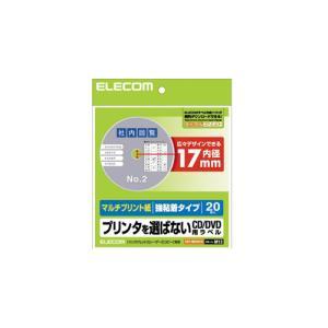 エレコム DVDラベル EDT-MDVD1S|manzoku-tonya