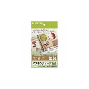 エレコム マスキングテープラベル用紙 EDT-MTH|manzoku-tonya