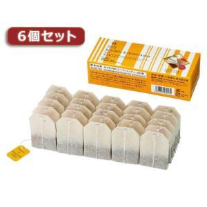 麻布紅茶 ルイボス&ハニーブッシュティ...の関連商品3