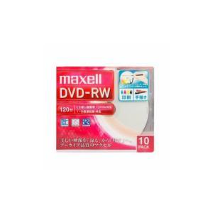 maxell 録画用DVD-RW 標準120分...の関連商品9
