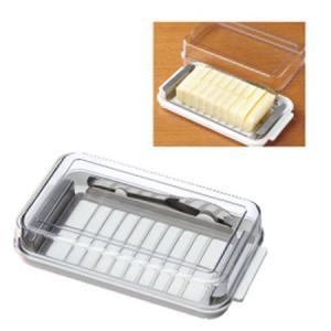 バターケース ステンレスバターカッター&ケース 200g用 manzoku-tonya
