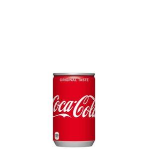 コカ・コーラ 160ml缶【1ケース】|manzoku-tonya