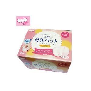 ハクゾウメディカル ママに優しい母乳パット ミルクパット プリーツタイプ  30枚入 3076004 manzoku-tonya
