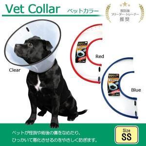 FANTASY WORLD 犬・猫用ラクラクペットカラー VET Collar(ベットカラー) SSサイズ|manzoku-tonya