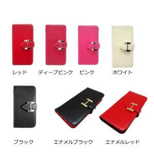 Corinne(コリーヌ) iPhoneケース Hマーク手帳型(ミラー無し) iPhone7/8 iP005|manzoku-tonya