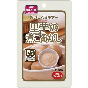 (まとめ)ホリカフーズ 介護食 おいしくミキサー(18)里芋...