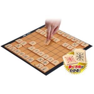 ビバリー BOG-002 マスター将棋の関連商品7