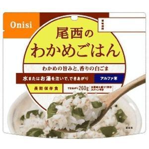 尾西食品 尾西のわかめごはん(アルファ米) 6...の関連商品8