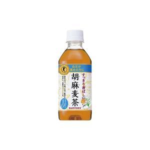 サントリー 胡麻麦茶(24本) / サントリー...の関連商品3