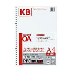 コクヨ PPC用紙 多穴A4(KB-109H3...の関連商品3