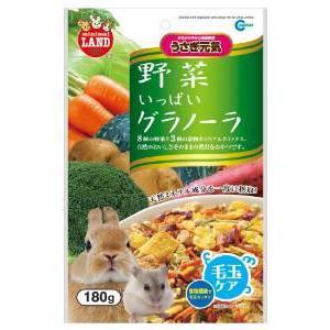 マルカン 野菜いっぱいグラノーラ 2342292の関連商品10