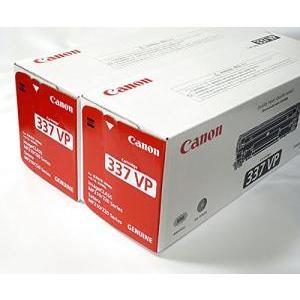 CANON キヤノン トナーカートリッジ337...の関連商品5