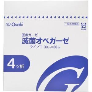 オオサキメディカル 滅菌オペガーゼ TS4-2 60袋