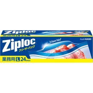 旭化成ホームプロダクツ ジップロック フリーザーバッグ 業務用 L 24枚(Zロツク フリ-ザ-バツ...