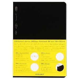 ニトムズ ノート STALOGY 365Days Notebook B6 S4104