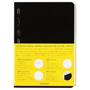 ニトムズ ノート STALOGY 365Days Notebook A6 S4103
