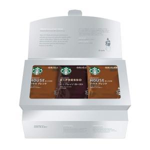 Starbucks(スターバックス) スターバックス オリガミ コーヒーギフト   SB-10S|manzoku-tonya