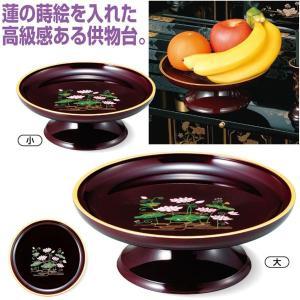 蓮蒔絵丸型供物台 大|manzoku-tonya