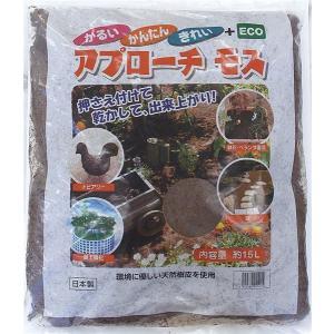 アプローチモス 15L 1袋|manzoku-tonya