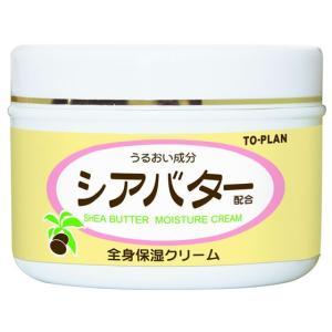 シアバター 全身保湿クリーム 170g 東京企画販売 264017|manzoku-tonya