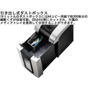 デスクサイドシュレッダー JB-09CDM フェローズ 4704601|manzoku-tonya|03