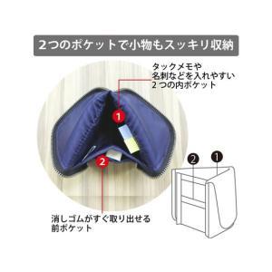 ペンケース ネオクリッツフラットBiz ブラック コクヨ F-VBF165-1 manzoku-tonya 05