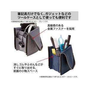 ペンケース ネオクリッツフラットBiz ブラック コクヨ F-VBF165-1 manzoku-tonya 06