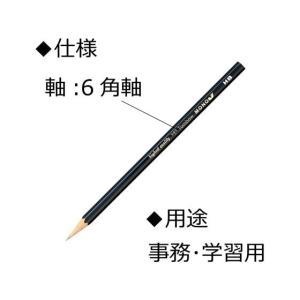 鉛筆モノJ 2H トンボ鉛筆 MONO-J2H manzoku-tonya 02