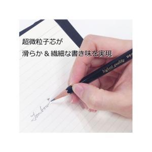 鉛筆モノJ 2H トンボ鉛筆 MONO-J2H manzoku-tonya 03