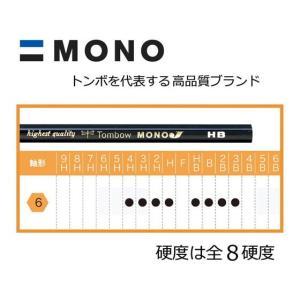 鉛筆モノJ 2H トンボ鉛筆 MONO-J2H manzoku-tonya 04