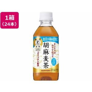 胡麻麦茶 350ml 24本 サントリーの関連商品4