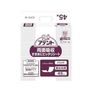 アテント 両面吸収すきまにピッタリシート 45枚 業務用 大王製紙 manzoku-tonya